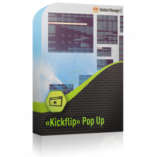 «Kickflip» Поп Ап