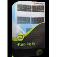 «Plant» Поп Ап