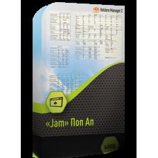 «Jam» Поп Ап