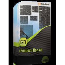 «Funbox» Поп Ап