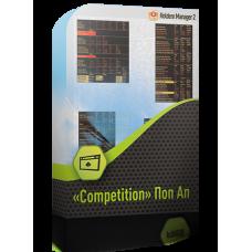 «Competition» Поп Ап