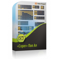«Coper» Поп Ап