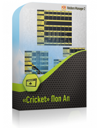«Cricket» Поп Ап