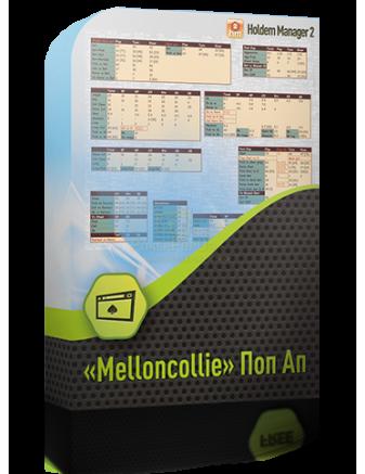 «Melloncollie» Поп Ап