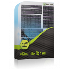 «Kingpin» Поп Ап