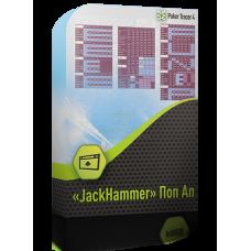 «JackHammer» Поп Ап