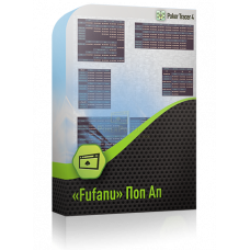 «Fufanu» Поп Ап