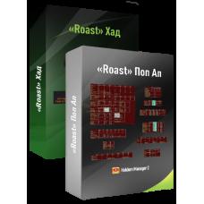 «ROAST» Комплект