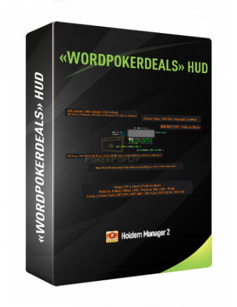 «WORDPOKERDEALS» ХАД