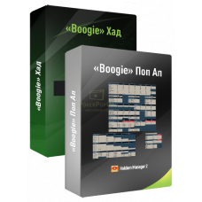 «BOOGIE» Комплект