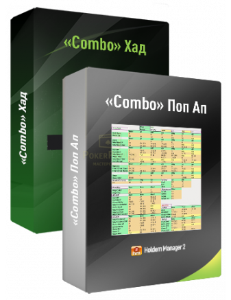 «COMBO» Комплект