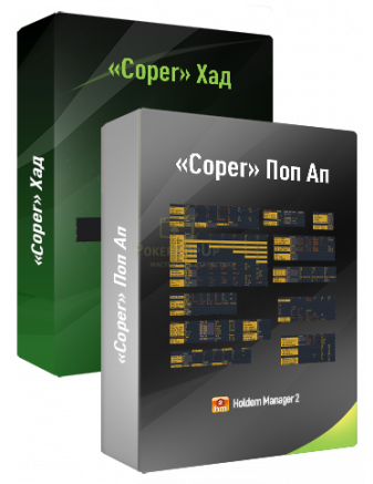 «COPER» Комплект