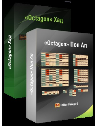 «OCTAGON» Комплект