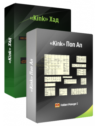 «KINK» Комплект