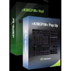 «KINGPIN» Комплект
