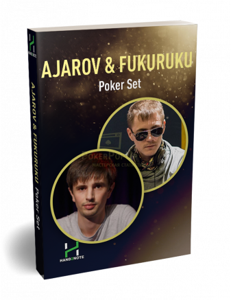aJarov & Fukuruku