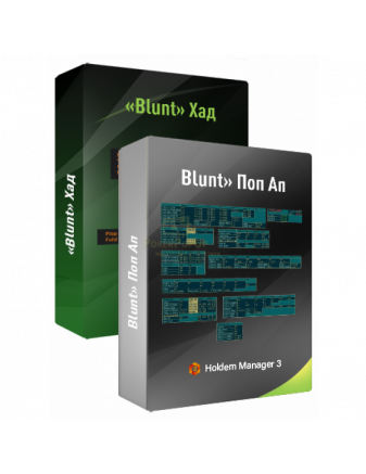 «BLUNT» Комплект